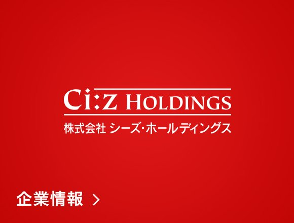 J&J to Acquire Ci:z Holdings for Expansion of its Dermatology Portfolio