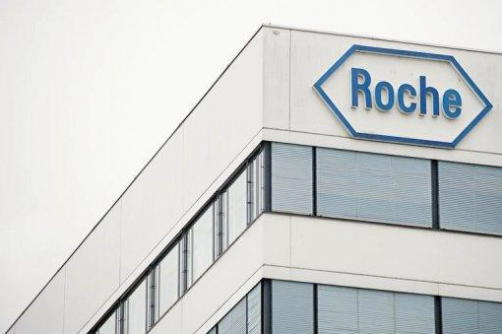 Roche's Polatuzumab Vedotin as Combination Therapy & Entrectinib Receives FDA's Priority Review for r/r Diffuse DLBCL & NTRK Fusion-Positive Solid Tumors