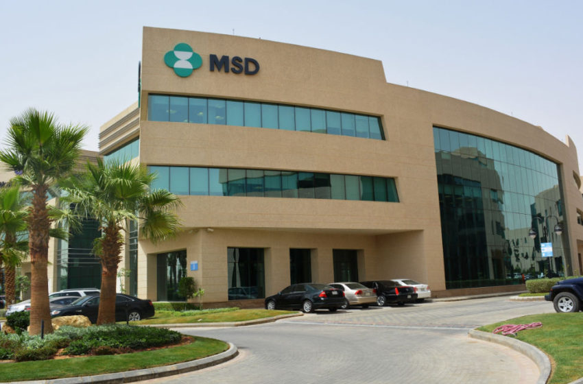 MSD Collaborates with I-Mab to Evaluate Keytruda + TJC4 for Multiple Cancer Indications