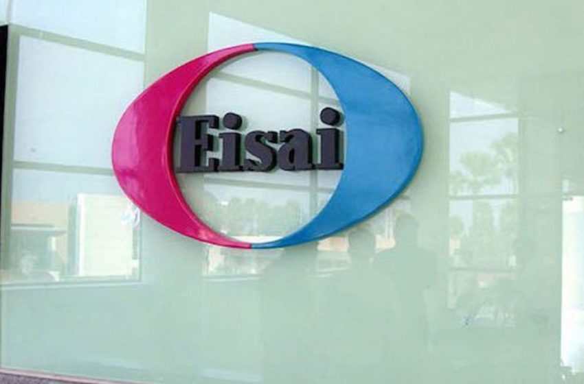 Eisai to Transfer Royalty Rights for Tazemetostat to Royalty Pharma Outside Japan