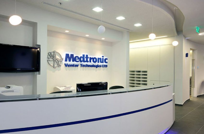 Medtronic to Initiate Clinical Study Evaluating Infuse Bone Graft in TLIF Spine Procedures