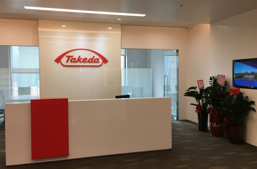 Takeda Signs a License Agreement with Goldfinch Bio for its GFB-024 to Treat Rare and Metabolic Kidney Diseases