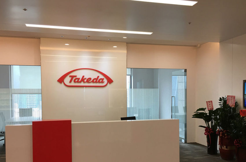 Takeda Signs Multi-Target Strategic Collaboration with Prometheus to Develop Targeted Therapies for Inflammatory Bowel Disease