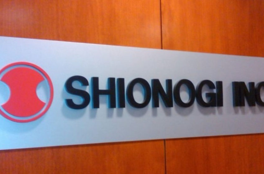 Shionogi's Fetroja (cefiderocol) Receives the US FDA's Approval for the Treatment of Complicated Urinary Tract Infections