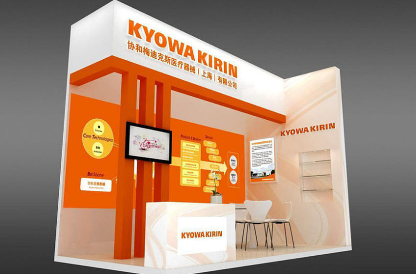 "Kyowa Kirin's Istradefylline (KW-6002) Receives EMA's MAA as an Adjunctive Treatment to Levodopa-Based Regimens in Adult with Parkinson's disease Experiencing ""Off"" Time"
