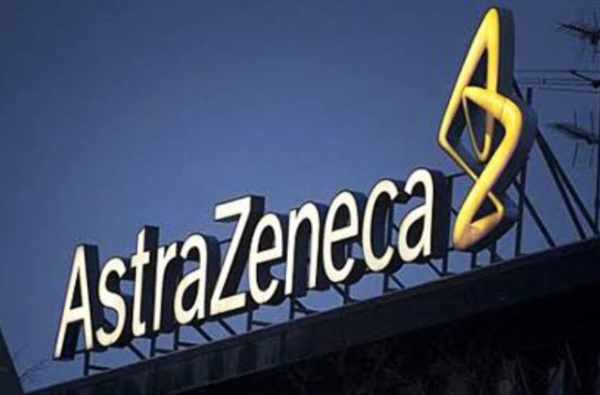 AstraZeneca and Merck & Co Receive the US FDA Advisory Committee's Recommendation on Approval of Lynparza (olaparib) as 1L Maintenance Treatment for Germline BRCA-Mutated Metastatic Pancreatic Cancer