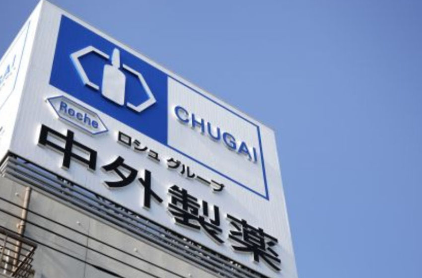 Chugai Receives MHLW's Approval for the Expanded Use of FoundationOne CDx as a Companion Diagnostic of Rozlytrek (entrectinib)