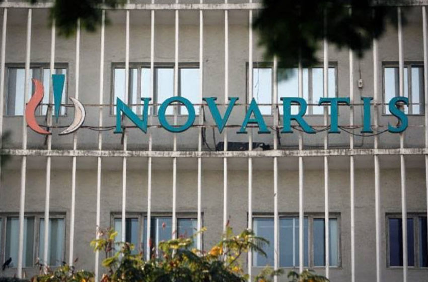 Novartis' Mayzent (siponimod) Receives EC's Approval to Treat Patients with Secondary Progressive Multiple Sclerosis with Active Disease