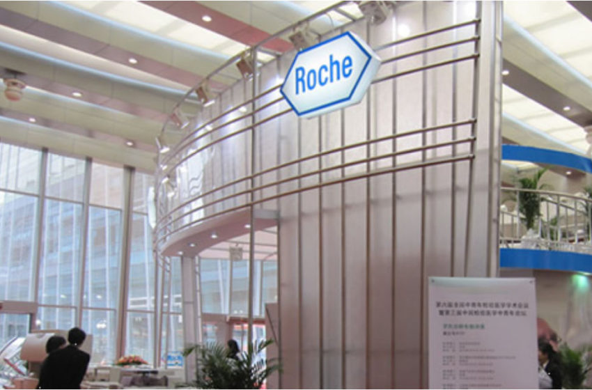 Roche's Tecentriq (atezolizumab) + CT Receive NMPA's Approval as 1L Treatment for Extensive-Stage Small Cell Lung Cancer