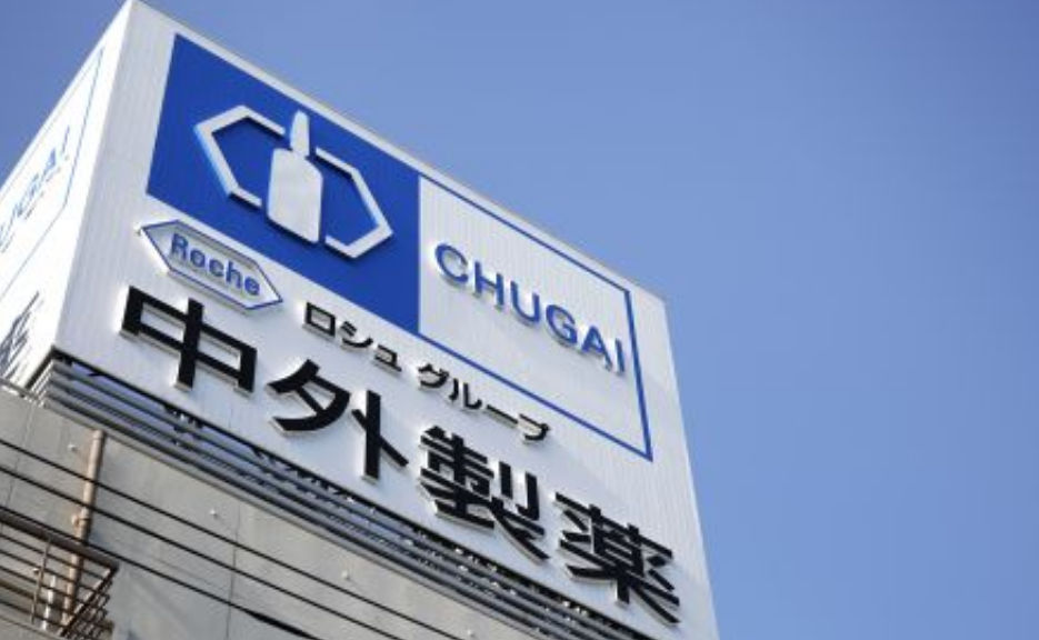 Chugai and Sanofi to Terminate their Licensing Agreement for Tofogliflozin Hydrate in Japan
