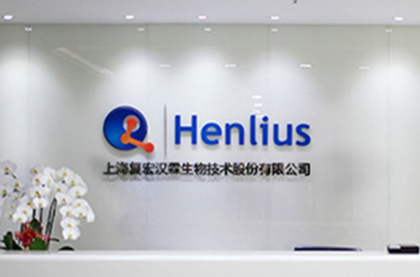 Henlius Reports the NMPA's Acceptance of IND for HLX14 (biosimilar, denosumab)