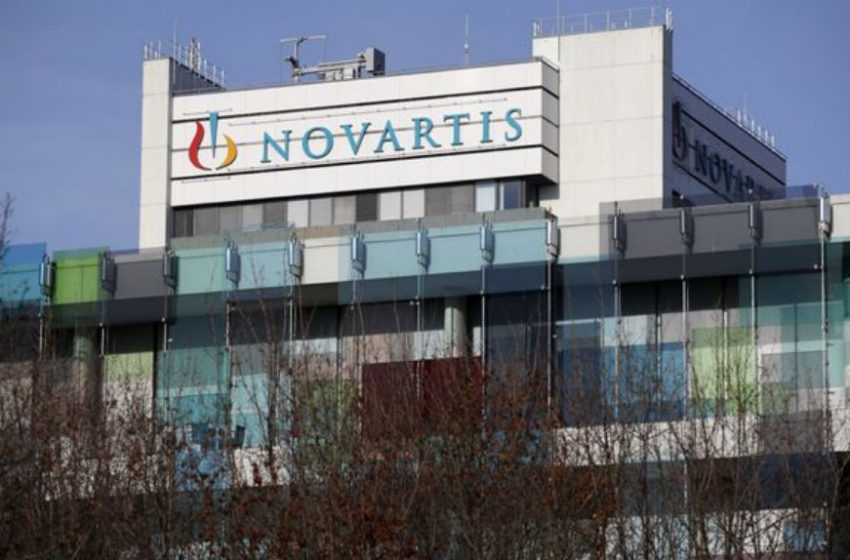 Novartis' Cosentyx (secukinumab) Receives EC's Approval for Axial Spondyloarthritis Spectrum Marking its Fourth Indication in EU