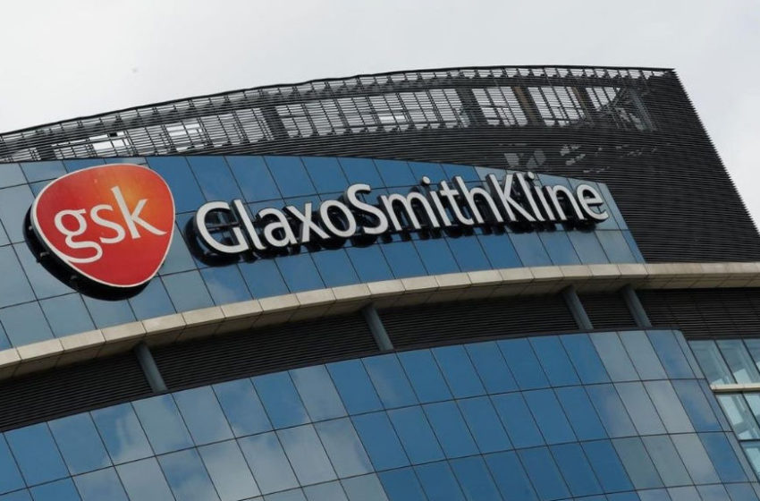 GSK to Evaluate Otilimab for Treating Pulmonary Disease Associated with COVID-19