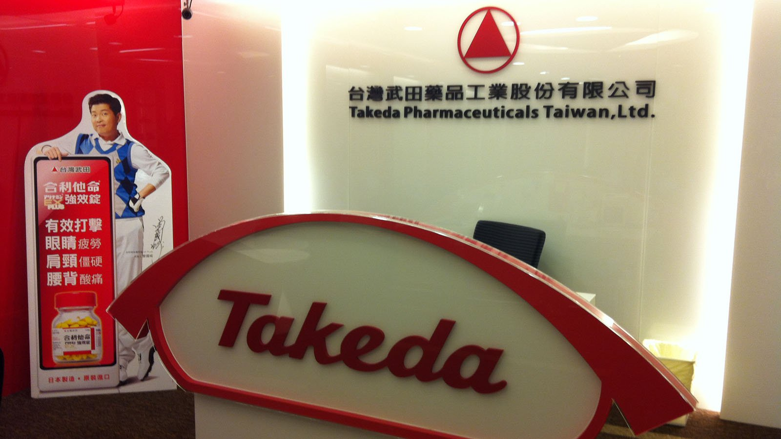 Takeda to Divest OTC and Select Non-core Assets to Celltrion for ~ $278M