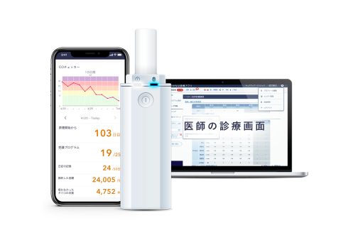 World's First App-Based Nicotine Addiction Treatment Receives the MHLW's Approval in Japan