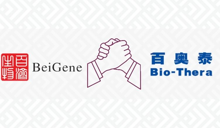 BeiGene Signs a License and Supply Agreement with Bio-Thera for BAT1706 (biosimilar, bevacizumab) in China