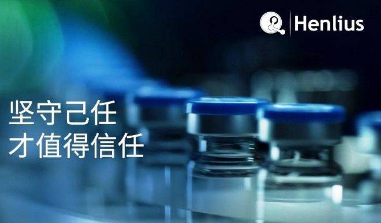 Henlius' HLX02 Receives the NMPA's Approval as the First Trastuzumab Biosimilar in China