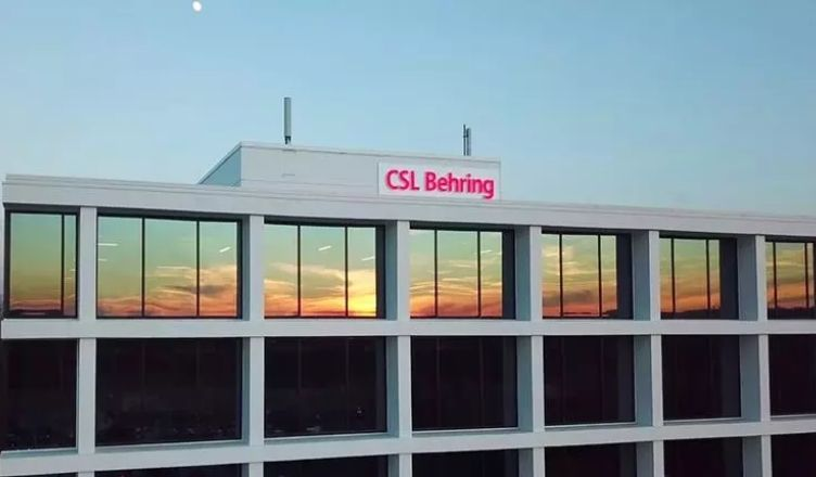 CSL Behring's Haegarda (C1 Esterase Inhibitor) Receives the US FDA's Approval for Pediatric Patients with Hereditary Angioedema