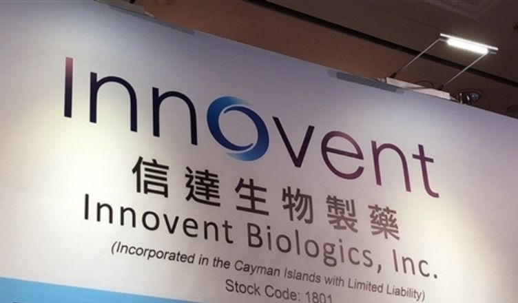 Innovent and Lilly's Halpryza (biosimilar, rituximab) Receive NMPA's Approval in China