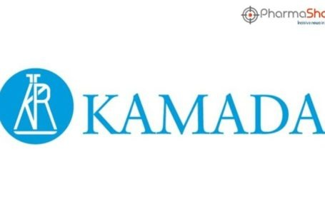 Kamada to Commercialize Three Biosimilar Products in Israel