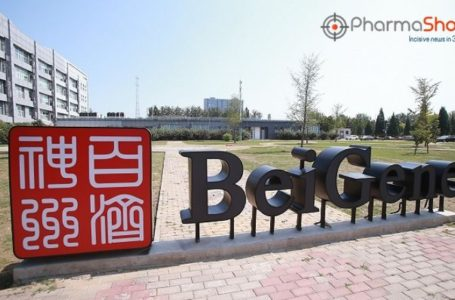 BeiGene Reports First Patient Dosing in P-III AdvanTIG-302 Trial of Ociperlimab (BGB-A1217) + Tislelizumab (BGB-A317) to Treat Non-Small Cell Lung Cancer