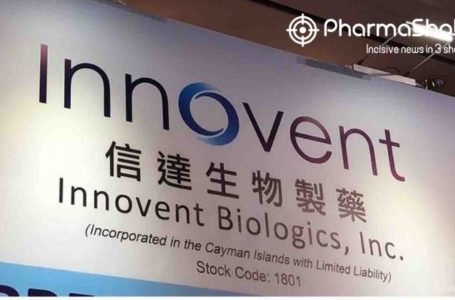Innovent and AnHeart Report Interim Results of Taletrectinib (AB-106) in P-II TRUST Trial for the Treatment of ROS1-Positive NSCLC at CSCO 2021